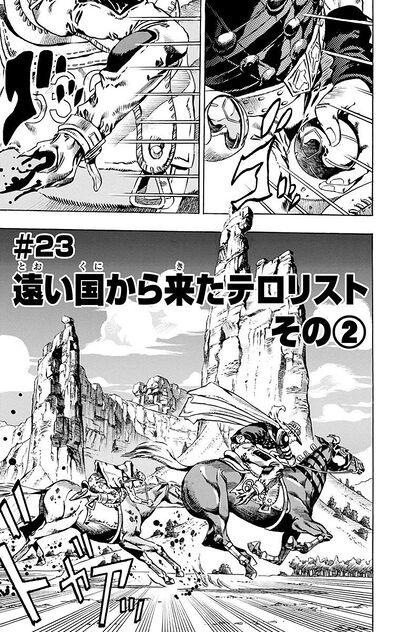 SBR Chapter 23 Tankobon.jpg