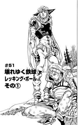 SBR Chapter 51 Tankobon.jpg