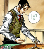 Croupier.png