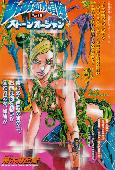 SO Chapter 3 Magazine Cover.png