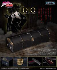 Sentinel Dio Coffin 1.jpg