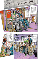 DMQ Color Page.png