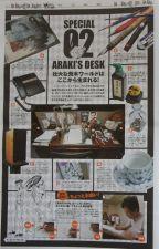 ArakiDesk.jpg