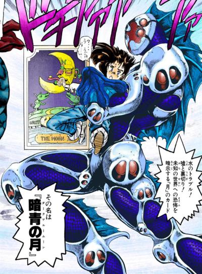 Dark Blue Moon Infobox Manga.png