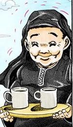 Cairo granny manga.png