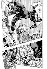 Chapter 380 Cover A Bunkoban.jpg