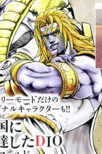 AIH DIO REVEAL.png