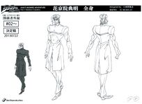 Kakyoin anime ref (4).jpg