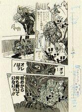 Wj-1999-11-p103.jpg