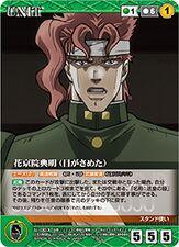 U-003 green.jpg