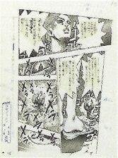 Wj-1995-1-p078.jpg