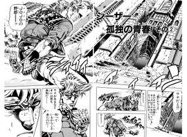 Chapter 89 Bunkoban.jpg