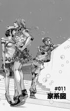 JJL Chapter 11 Tankobon.jpg