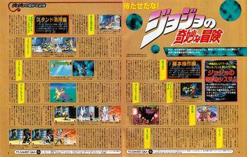 GAMEST Jan 15 1999 Pg. 4&5.jpg