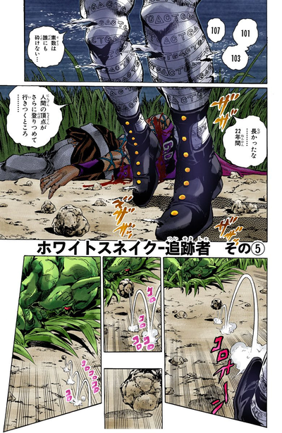 SO Chapter 93 Cover A.png