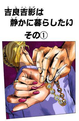 Chapter 342.jpg