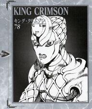 KinguCrimson.jpg