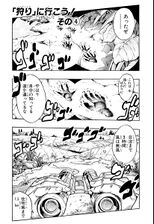 Chapter 328 Cover A Bunkoban.jpg