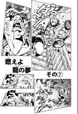 SO Chapter 74 Bunkoban.jpg