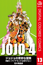 DU Color Comics v13.png
