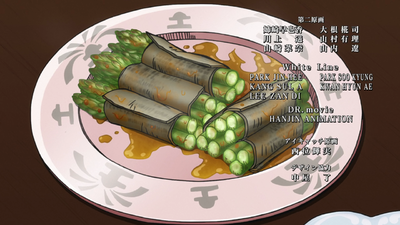 Asparagus in dictionary.png