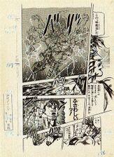 Wj-1989-14-p156.jpg