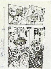 Wj-1993-40-p020.jpg