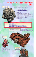 JJL Chapter 81 Cover A.png