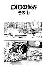 Chapter 247 Bunkoban.jpg