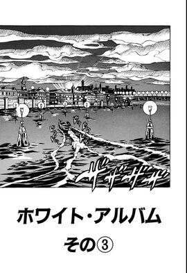 Chapter 511 Bunkoban.jpg
