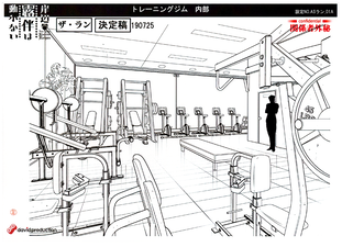 The Run Gym - MS.png