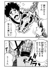 Koichi Mugikari No Dignity.png
